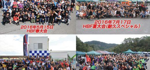 hokuriku-bike-festival